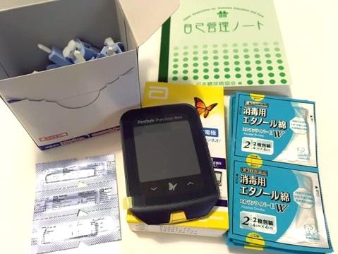 血糖値測定セット