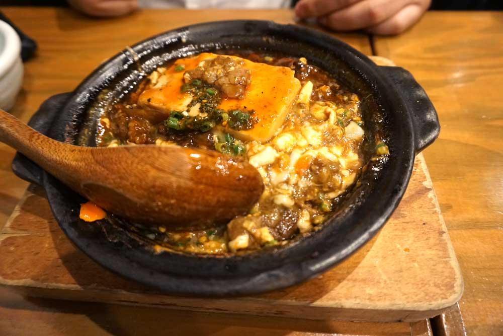 肉屋のせがれの肉豆腐の写真