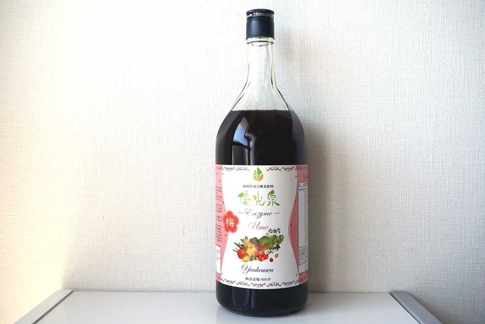 優光泉 酵素ドリンク(梅味)