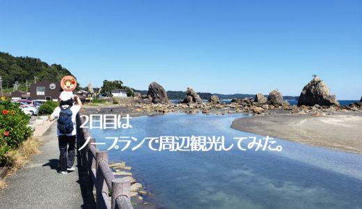 和歌山|砂浜を歩いて橋杭岩へ|大江戸温泉物語 串本に行った感想(2日目)